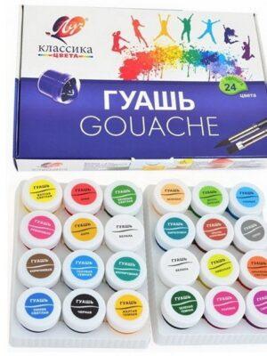 nabor-guash-24-tcveta-luch