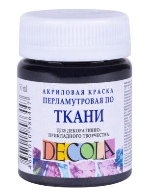 kraska-po-tkani-50-ml-Decola-cernaya-perlamutr